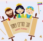 Season brings Purim gathering, other festivities